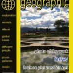 Montaje en la revista el almanaque Geographic
