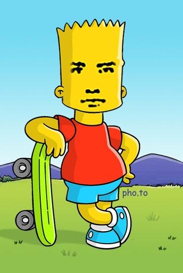 Montaje con Homer Simpson