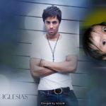 Fotomontajes con famosos: Enrique Iglesias