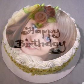 torta de cumpleaños para tu foto